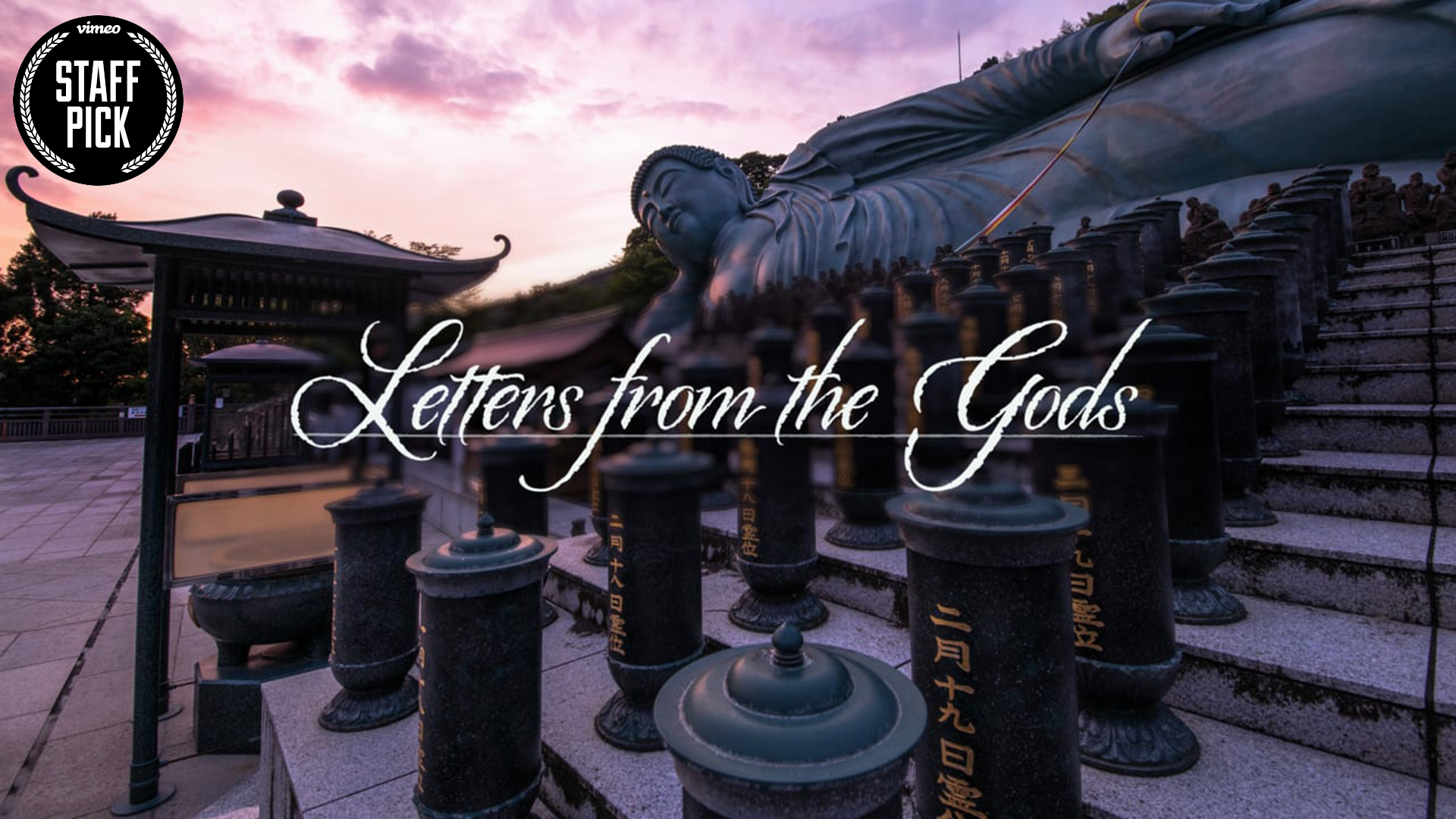 Letters-From-The-Gods1